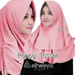 Instan poppy tassel bubble pop DUSTY by elheeya hijab