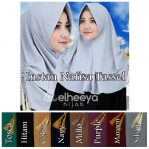Instan nafisa tassel bubble pop by elheeya hijab